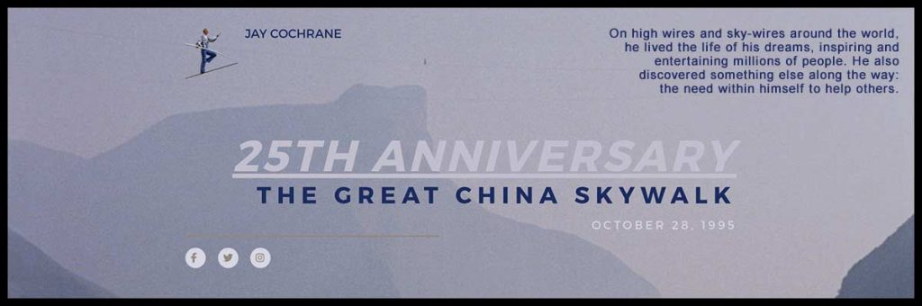 JayCochrane.com Link featuring The Great China Skywalk