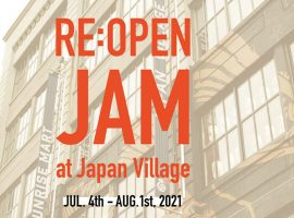 """Japan Village (Location: 934 3rd Avenue, Brooklyn, NY 11232) is presenting a live music event, """"Re: Open JAM at Japan Village."""" for 13 days: July 11th (Sun) - August 1st (Sun), 2021."""